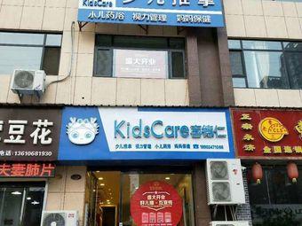 KidsCgre喜德仁