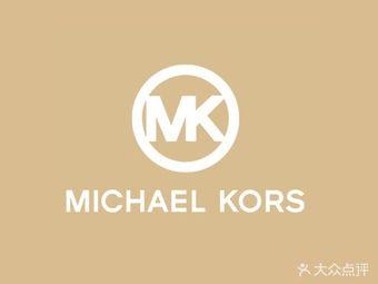 MICHAEL KORS(SOGO TST Store)