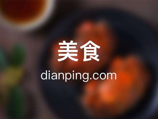 【林周县】人生百味尽收江湖!根正苗红的传菜店