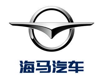 海马汽车(阜阳华海4S店)