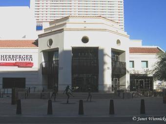 赫尔贝格剧院中心