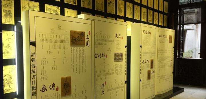 【蘇州】那些有藝術氣息的文青聚集地