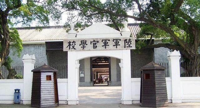 广东省爱国主义教育基地