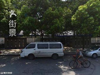 弘光植物园