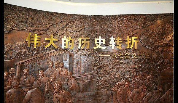 【红色江城】武汉红色革命景点一览
