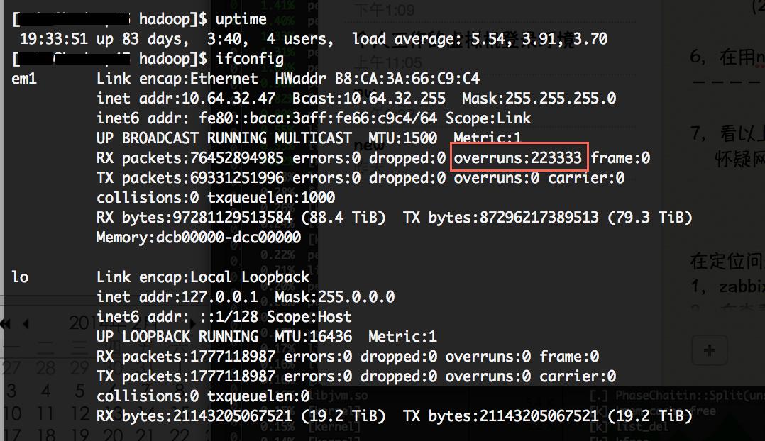 ifconfig查询网口的计数器状态