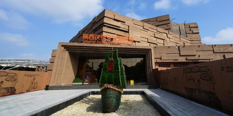 中国茯茶文化博物馆|9.9元享双人门票|可免费带2名儿童|赠茯茶一壶