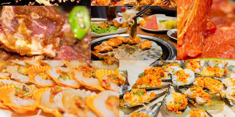 和谐港烧烤海鲜自助 元旦巨献49.9元享单人自助餐 能烤能涮一次吃到爽!