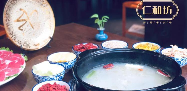 火爆加推!清真仁和坊开锅涮肉丨牛气冲天4人餐丨枫林绿洲