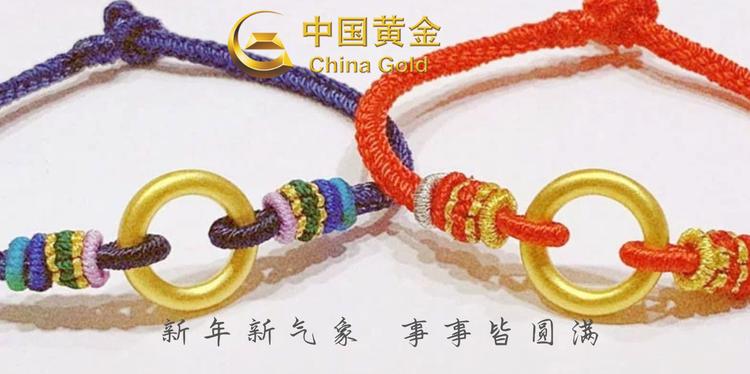中国黄金·西安12店通用·3D硬金工艺 爱的幸运圈 新年礼物必备!