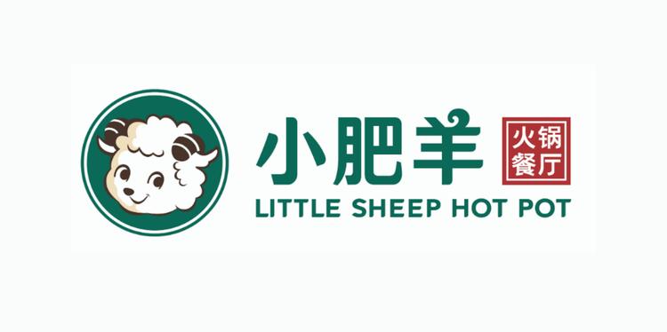 【小年精选】小肥羊 99.9元享249元2-3人餐 小寨、曲江、龙首、中贸、华阳城通用 20年老品牌