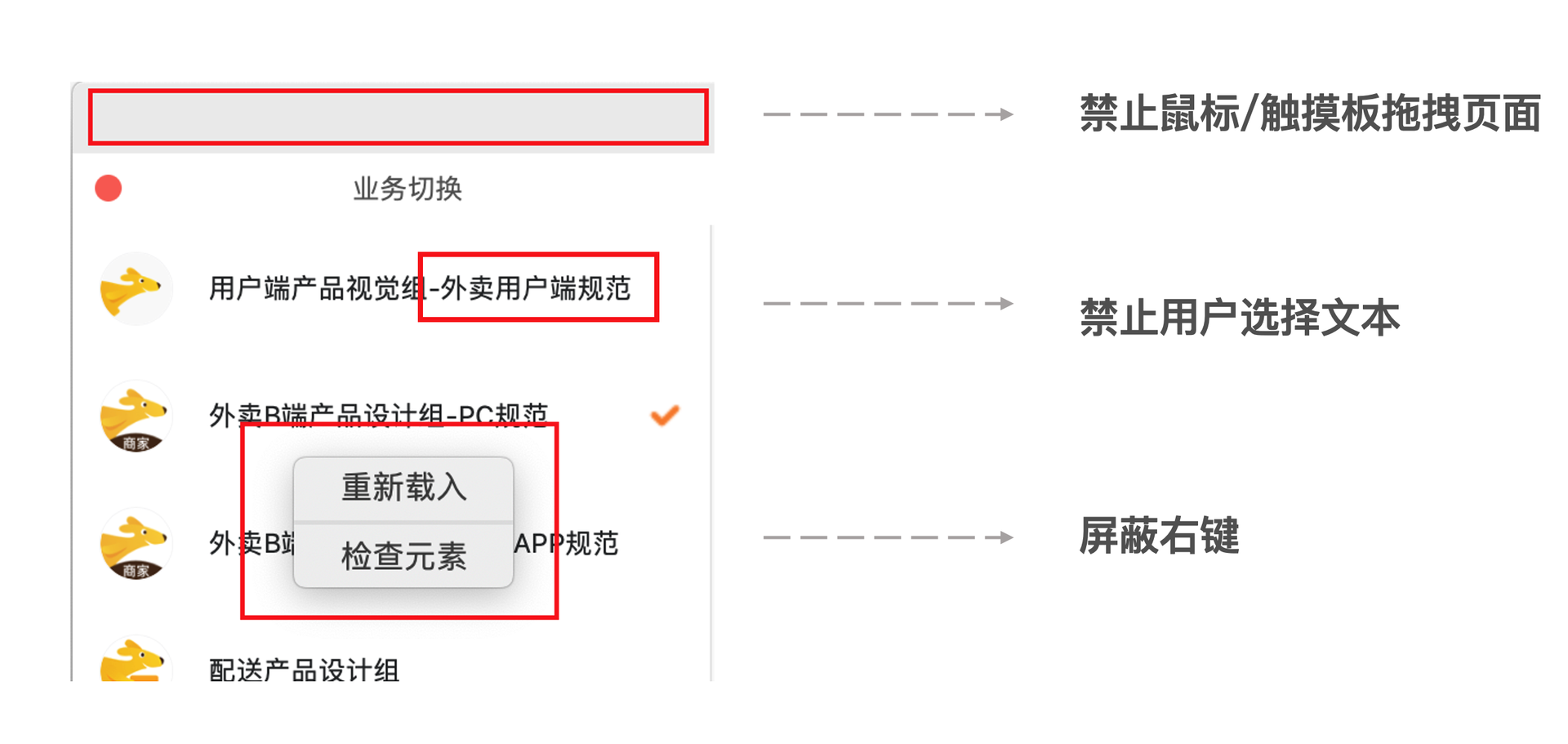 WebView视图优化点举例
