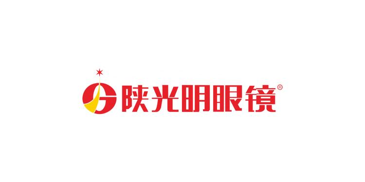 陕光明眼镜丨12店通用丨99元享单人配镜套餐丨防蓝光镜片,开启2021新视界!
