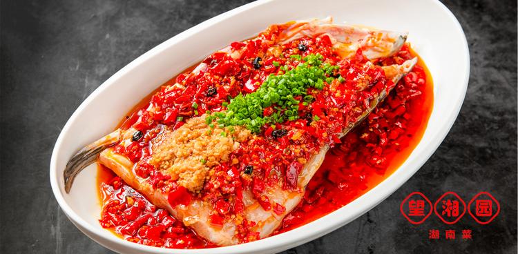 望湘园丨镇店之宝2人餐丨3店通用丨免预约丨火到联合国的湘菜馆