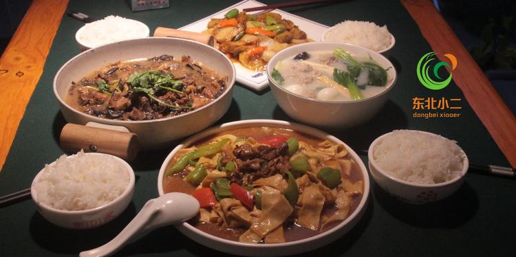 东北小二东北菜|2店通用|69元享4人套餐|无需预约 东北菜就是这个味儿!