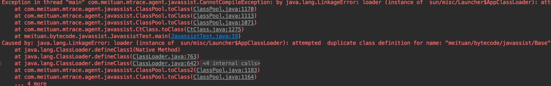 图20 运行时重复load类的错误信息