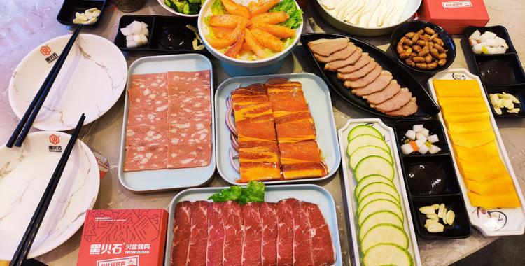 火爆加推|黑火石火山石烤肉|2-3人餐|免预约|2店通用