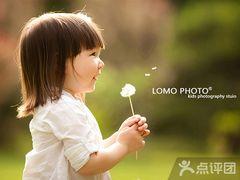 lomo儿童摄影印象馆