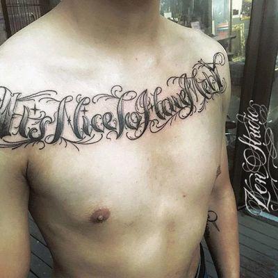 图腾文字纹身图