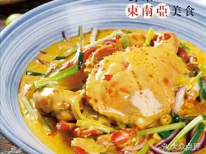 野米東南亞餐廳