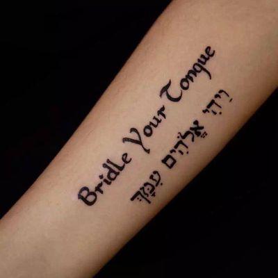 小臂英文纹身图