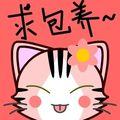 西湖龙井小虾仁