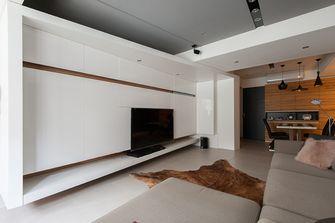70平米一居室北欧风格客厅图片大全