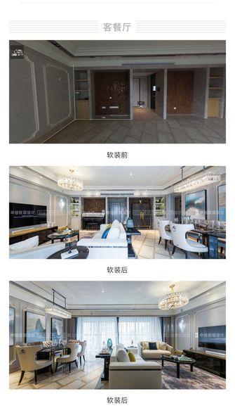 豪华型140平米三室一厅现代简约风格餐厅装修效果图