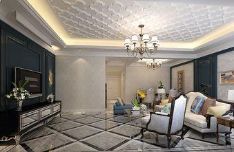 140平米四欧式风格客厅设计图