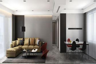 50平米小户型现代简约风格餐厅图片大全