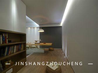 50平米小户型日式风格书房装修效果图