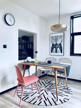 40平米小户型现代简约风格餐厅装修效果图