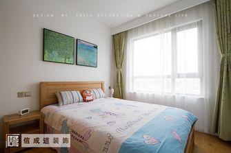 80平米日式风格儿童房图片