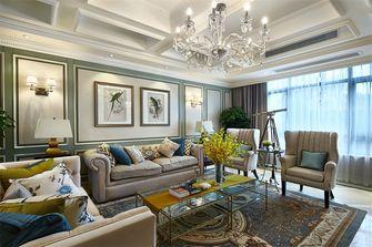 130平米四新古典风格客厅装修案例