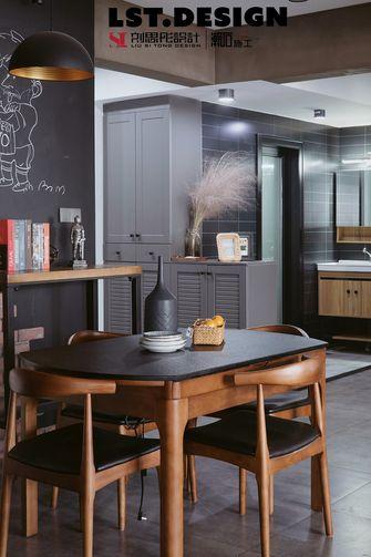 100平米三室两厅其他风格餐厅设计图