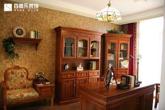 20万以上140平米四室三厅田园风格书房设计图