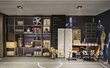 140平米复式现代简约风格储藏室装修图片大全