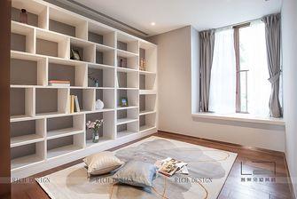 140平米四室两厅现代简约风格储藏室装修效果图