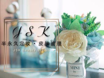JSK Beauty半永久定妆皮肤管理工作室