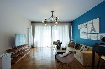 140平米三室三厅田园风格客厅欣赏图