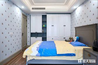 140平米四美式风格儿童房图