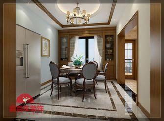 140平米四室两厅混搭风格餐厅图片