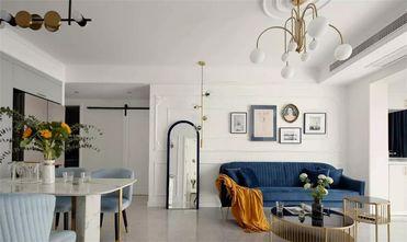 80平米法式风格客厅效果图