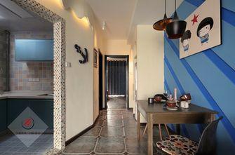 50平米地中海风格走廊设计图