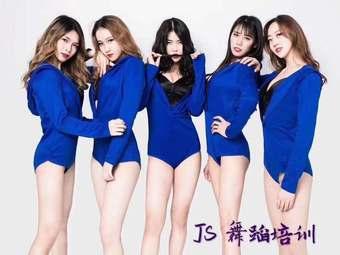 国际JS舞蹈培训连锁机构(三乡校区)