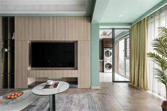 80平米一室一厅现代简约风格客厅装修图片大全