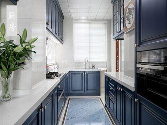 140平米四室五厅现代简约风格厨房装修效果图