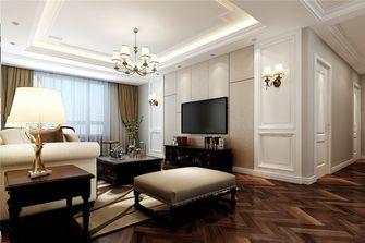130平米三美式风格客厅效果图