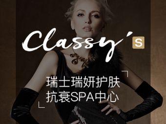 Classy's瑞士活細胞護膚·抗衰SPA中心(日月光店)