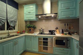 130平米三地中海风格厨房效果图